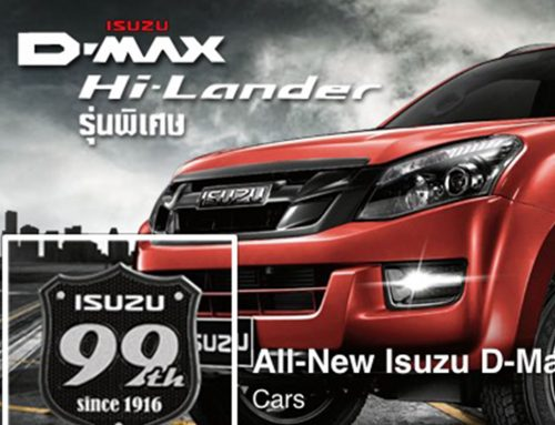 ISUZU – Facebook